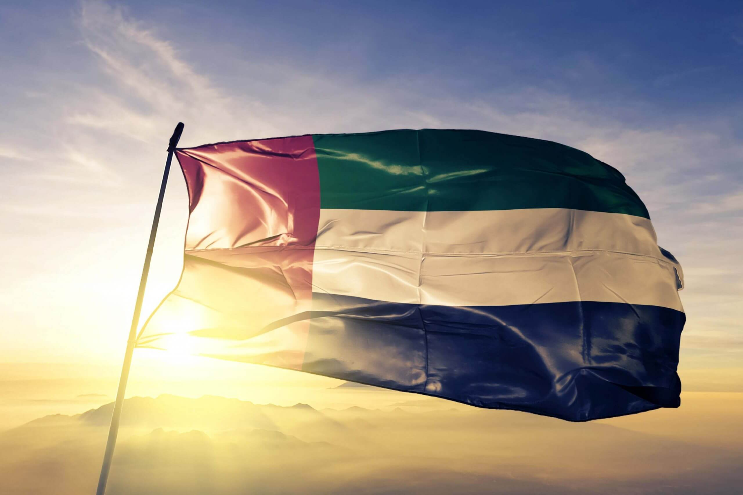 All That You Need to Know About The 2020 UAE National Day 49th Celebrations